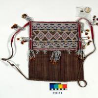 Bag (Kabir)